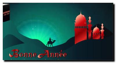 SMS pour dire bonne année hijri 1437