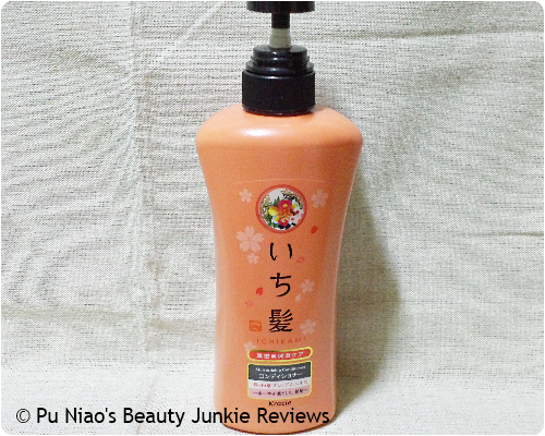 Kracie Ichikami Moisturizing Care Conditioner