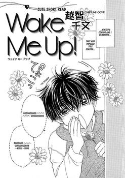 Wake Me Up Manga