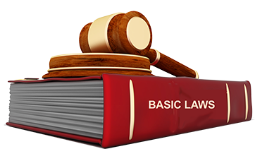 Βασικοί Νόμοι