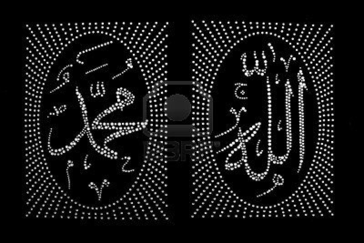 Allah Muhammad HD Wallpaper