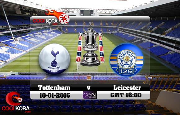 مشاهدة مباراة توتنهام هوتسبير وليستر سيتي اليوم 10-1-2016 في كأس الإتحاد الإنجليزي