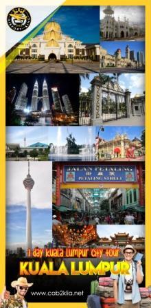 TOUR PACKAGE : KUALA LUMPUR CITY