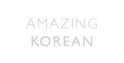 Amazing Korean