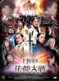 Hoa Đô Đại Chiến 2 - The Twins Effect 2 (2004) Poster