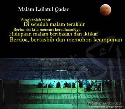 Malam Lailatul Qadar & Tanda-Tandanya