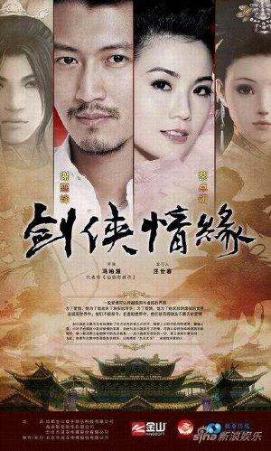 Kiếm Thủ Võ Lâm FULL - The Legend Of Swordsman (2011) - USLT - (33/33)