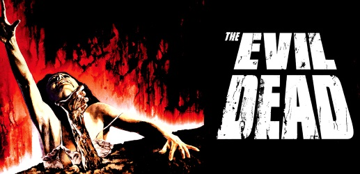 THE EVIL DEAD (POSESION INFERNAL) 35 ANIVERSARIO