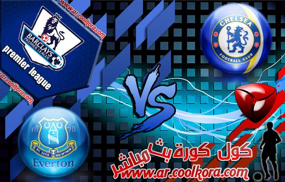مشاهدة مباراة تشيلسي وإيفرتون بث مباشر 14-9-2013 الدوري الإنجليزي Everton vs Chelsea
