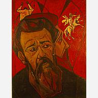Federico Degetau y Gonzalez oil portrait by Samuel Sanchez