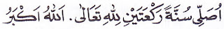 Bacaan Sholat Sunnah Muthlaq