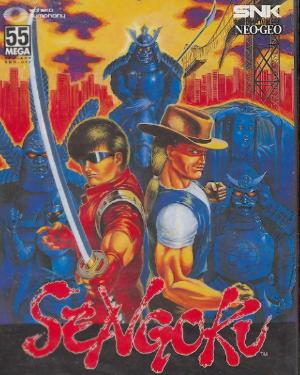 Sengoku Atari Oyunu (Nostalji)