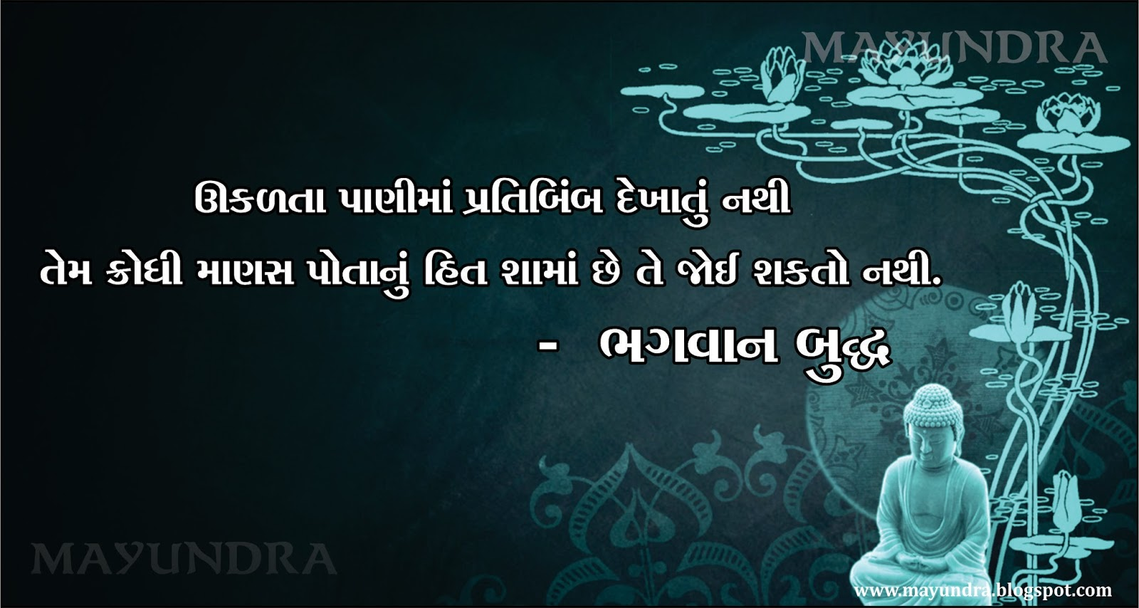 Gujarati Quotes Bhagwan Buddha Quotes India Quotes Health