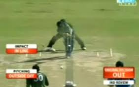 TV Replays showed that ball pitched in line but missing leg stump