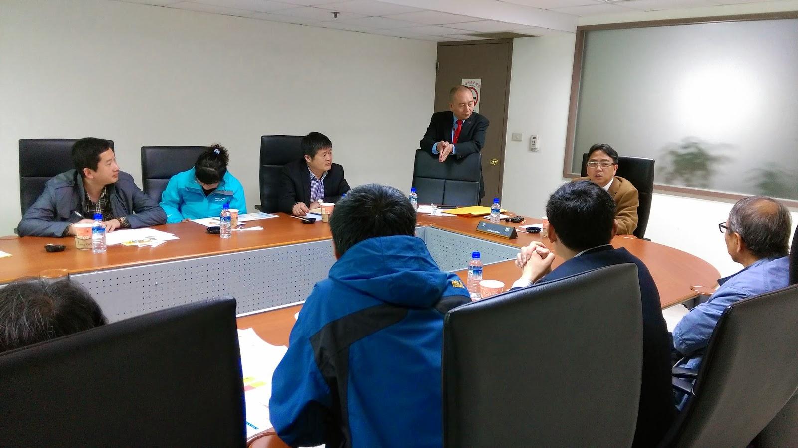 安徽省國有資產管理協會