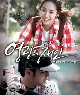 Download OST Glory Jane Full Album | Lagu Ost Glory Jane Mp3 Gratis