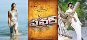 Power movie wallpapers-thumbnail-7
