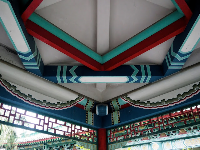 Detailing of the roof / ceiling of a Chinese pavilion in the gardens of Sik Sik Yuen Wong Tai Sin Temple, Hong Kong