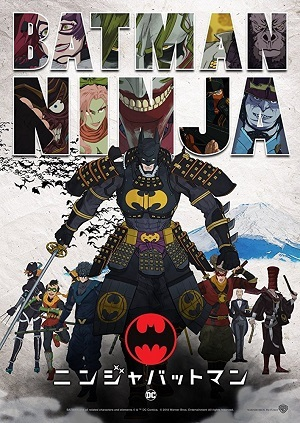 Batman Ninja Blu-Ray Filmes Torrent Download capa