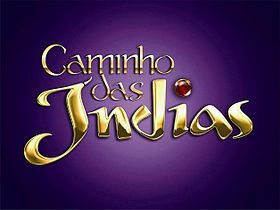 Caminho_das_%25C3%258Dndias_Logotipo.jpg