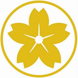 Instituto Makoto de Aikido