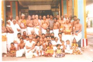 This Photograph was taken in 1990 at a Radhakalyanam held at Kallukuzhi, Trichy