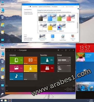 download , Windows 10 ,Skin Pack