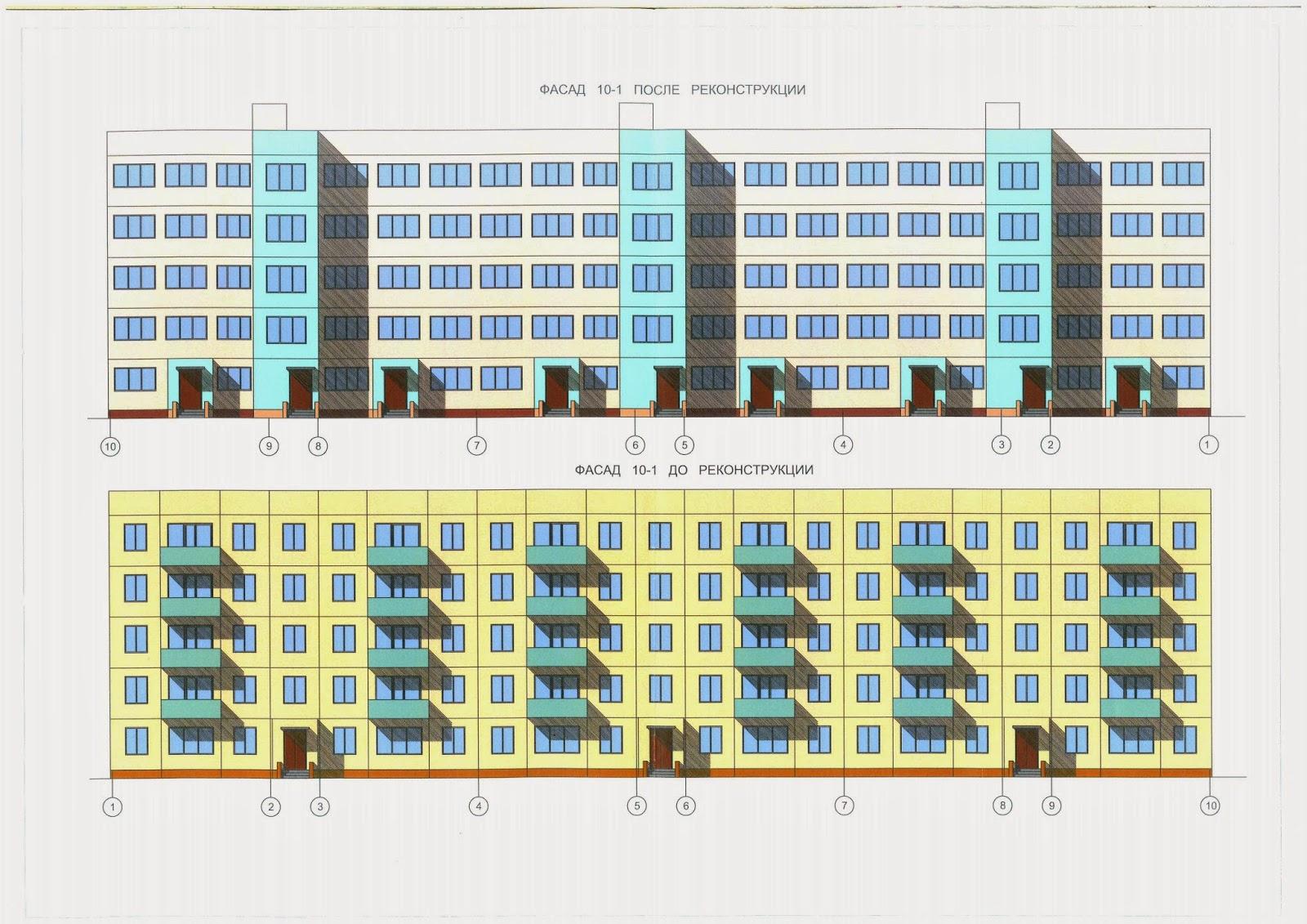 СООБЩЕСТВО ПГС  КУРСОВАЯ Реконструкция жилого здания