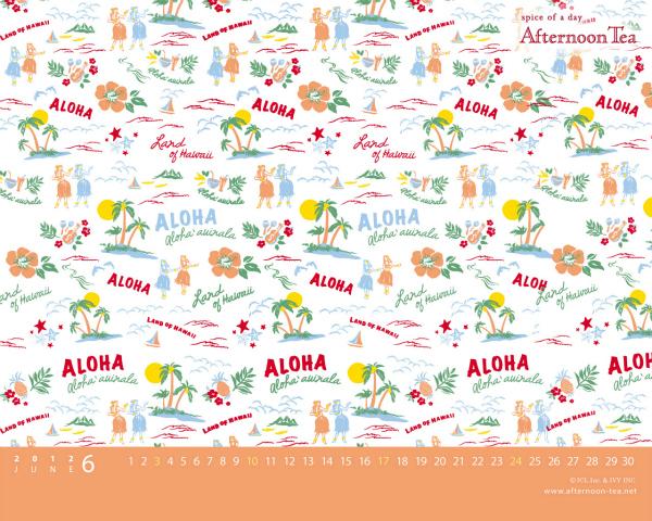 Cool Hawaii June Desktop Wallpaper