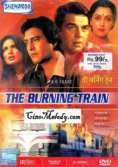 The Burning Train Telugu Mp3 Songs Free  Download  1980