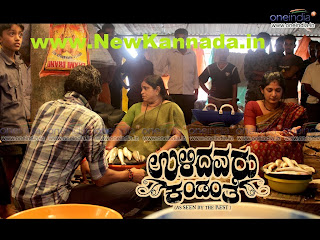 Ulidavaru Kandante Kannada Movie Theatrical Trailer