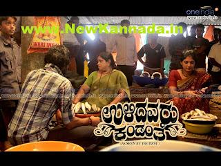 Ulidavaru Kandante Kannada Movie Theatrical Trailer