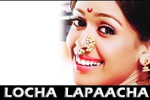 Locha Lapaacha Nahi Maangata
