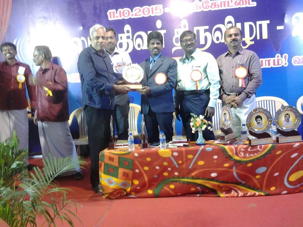Pathivar Thiruvizha