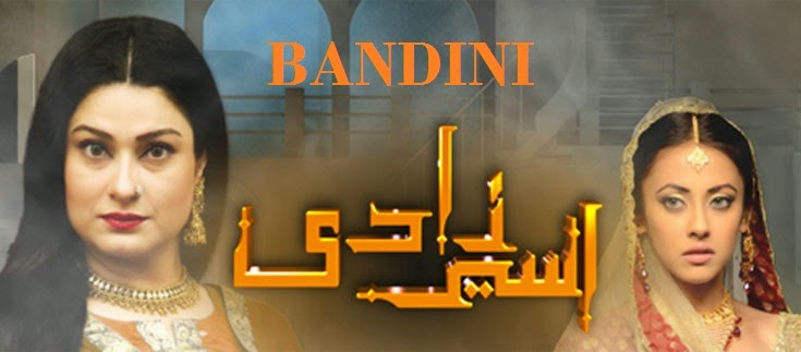 Bandini Upcoming Zindagi Tv show in 2015 Cast,Story and Timing