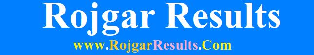 Sarkari Result | Rojgar Result | sarkariresult | rojgarresult