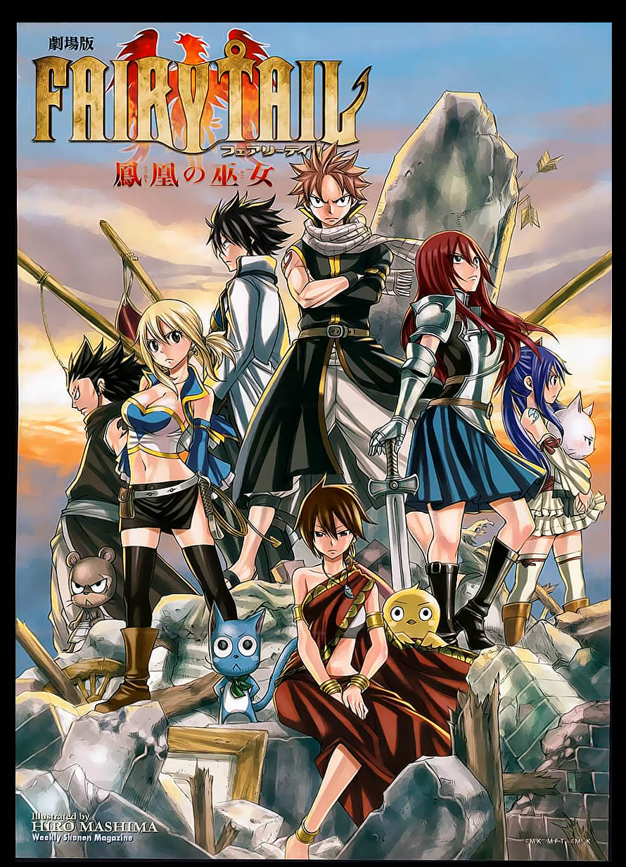 Fairy-Tail-The-Phoenix-Priestess--Fairy-Tail-Movie-Houou-No-Miko