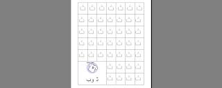 pgtk darunnajah | download belajar menulis Hijaiyah
