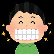 歯並ã³ã®è¯ã人ã®ã¤ã©ã¹ã