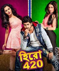 Hero 420 Bengali Movie Poster