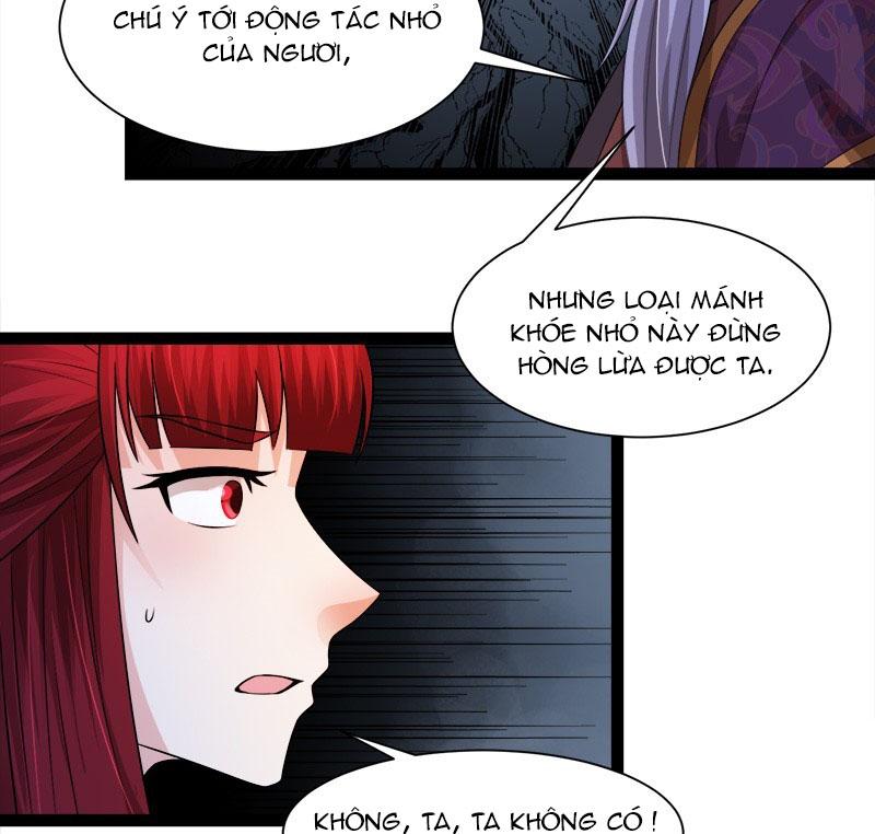 Niết Bàn Chi Phượng Nhan Lâm Ca chap 5 - Trang 4
