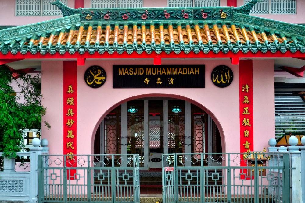 Masjid Cina di Ipoh