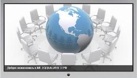 Методический кабинет РФ