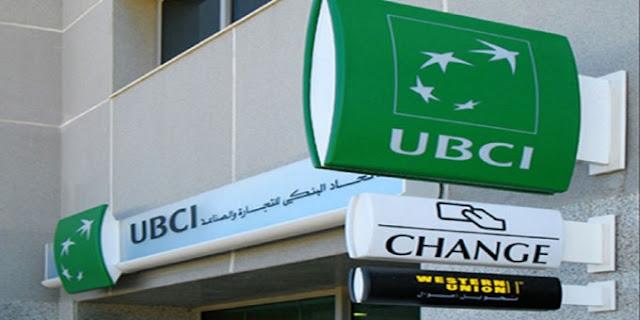UBCI : PNB en progression de 6,5% à fin septembre 2015