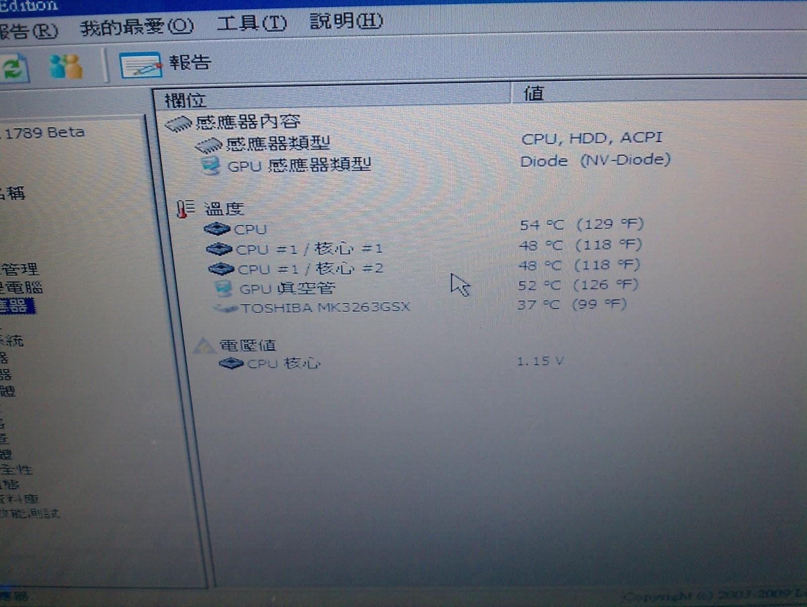 高雄 宏碁筆電 ACER 4736Z / 4736ZG開機 自動關機 斷電 掉 ...
