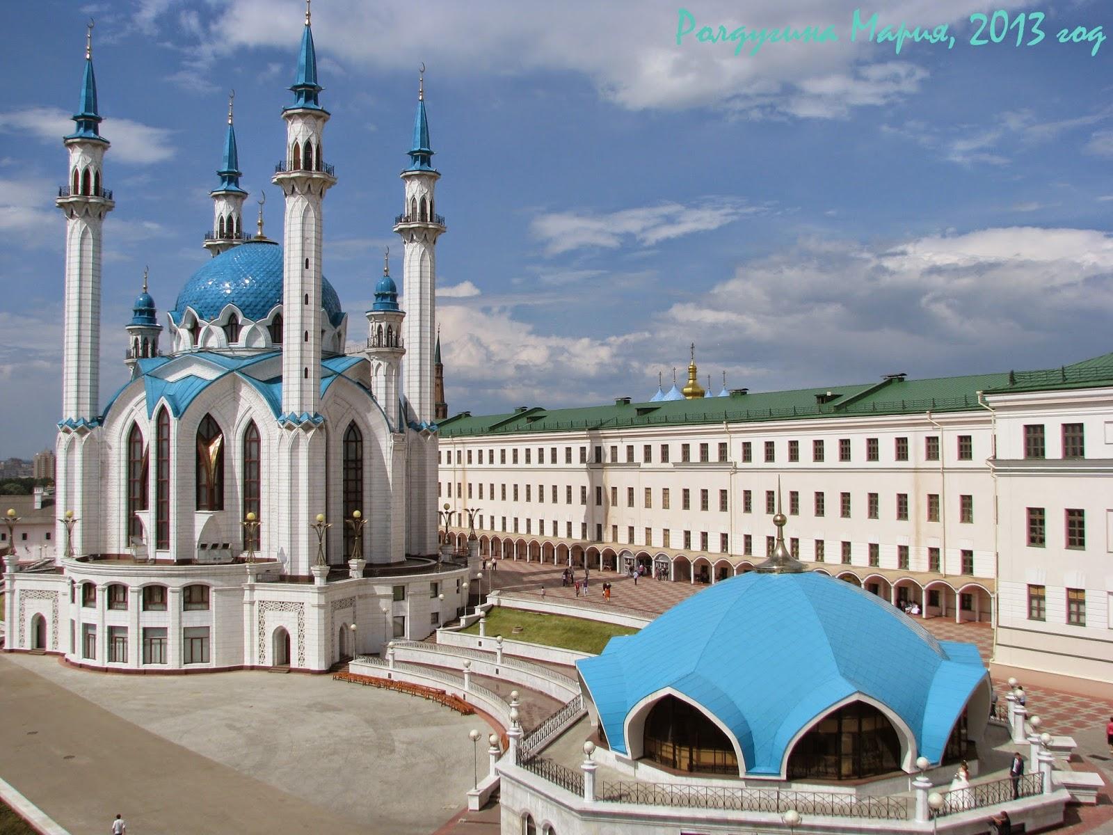 Казань Кремль кул шариф мечеть фото