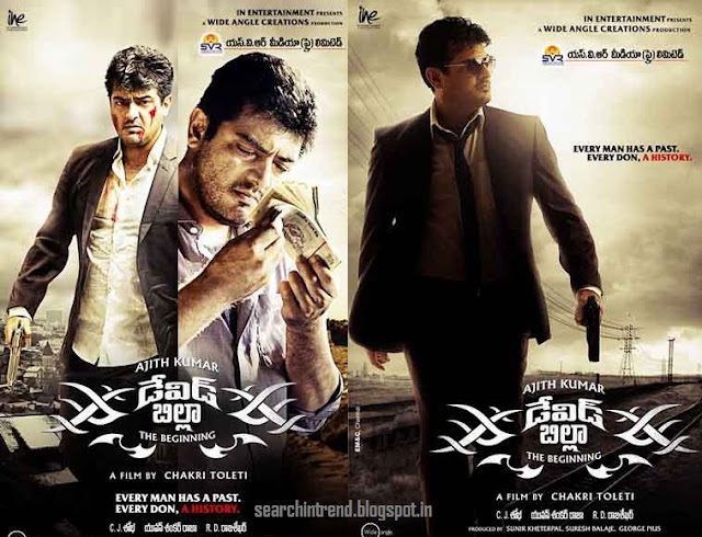 Billa 2 Billa-II Movie Review Tamil/Telugu Story News Songs Trailer stills