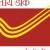 Rajasthan Postal Circle- Postman & Mail Guard -jobs Recruitment 2015 Apply Online