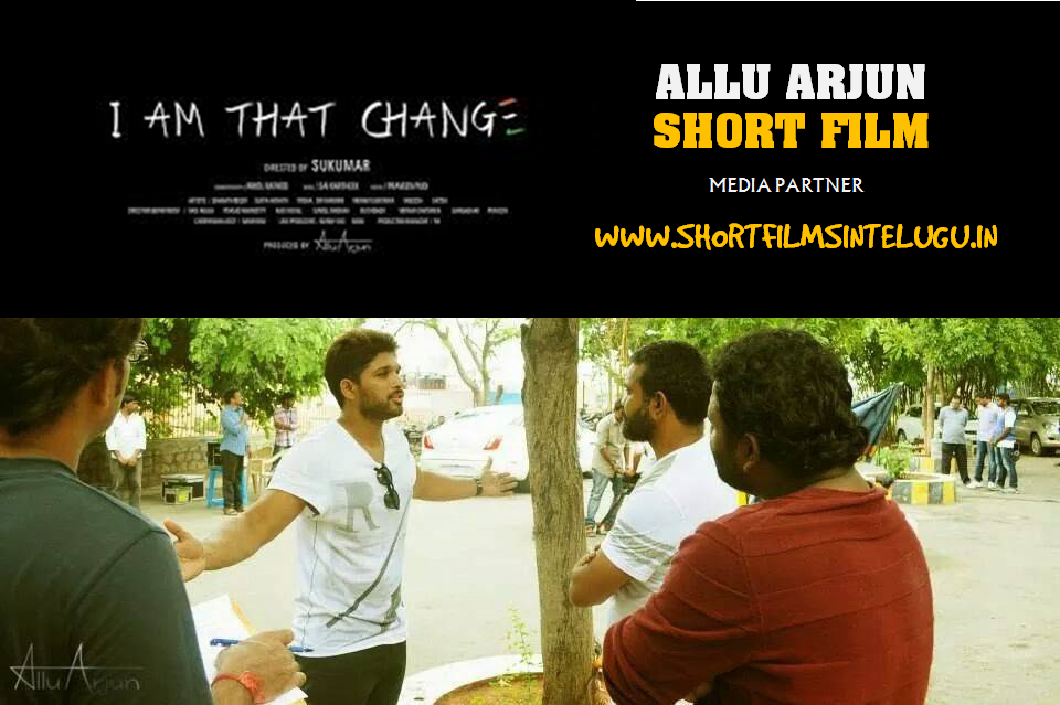 ALLU ARJUN SHORT FILM FIRST PHOTOS