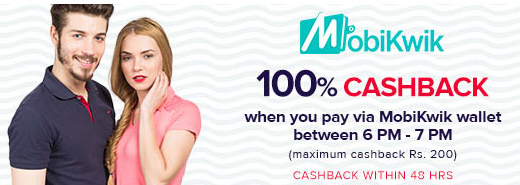 Amaerican Swan 100% cashback on Mobikwik. No Min. purchase
